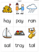 {Vowel Teams Match It} Word Work [Reading] Station Literacy Center Memory Game