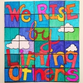 We Rise by Lifting Others - Collaborative Art Poster