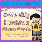 Responsive Classroom: Digital/Printable Morning Meeting Sharing Cards