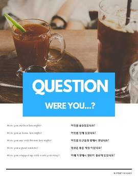 """Were you"" Past Tense Pattern English (w Korean translation)"