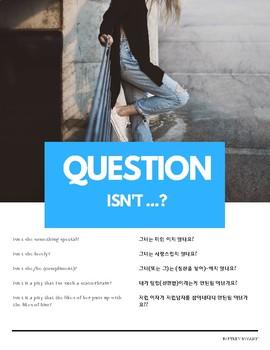 """Isn't she/he/it..."" tag questions (w Korean translation)"