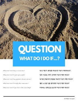 """What do I do if"" Conditional Pattern English (w Korean translation)"