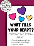 """""""What Fills Your Heart?"""" - Valentine's Day Writing"""