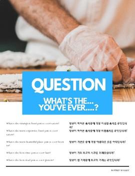 """What's the ...est ..."" Superlative Pattern English (w Korean translation)"