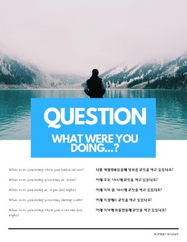 """What were you ...ing"" Past Progressive English (w Korean translation)"