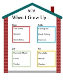 """""""When I Grow Up"""" Articulation and Language Game"""