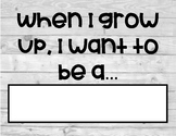"""""""When I Grow Up"""" Student Photo Sign"""