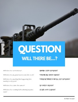 """Will there be"" Future Tense Pattern English (w Korean translation)"