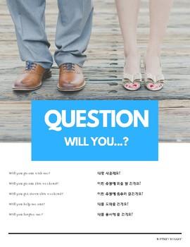"""Will you"" Future Tense Pattern English (w Korean translation"