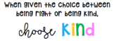 """Wonder"" Kindness Quote Signage"