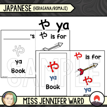 や / YA Books