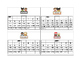 Mandarin Chinese 自制猴年日历 Year of Monkey calendar for students to make