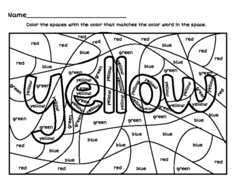 """""""Yellow"""" Color Word Hidden Picture"""