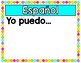 """""""Yo puedo"""" Posters - Spanish """"I can"""" statement frames"""