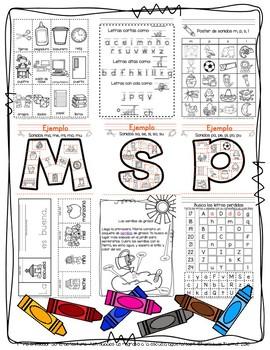 ¡Yo sí puedo! Serie de lectura  Actividades de regreso a la escuela AGOSTO-SEPT.