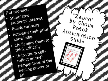 """Zebra"" by Chaim Potok Anticipation Guide"