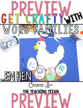 """_en Hen"" Short E CVC Word Family Craft FREEBIE"