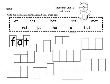 -a_ word families activities