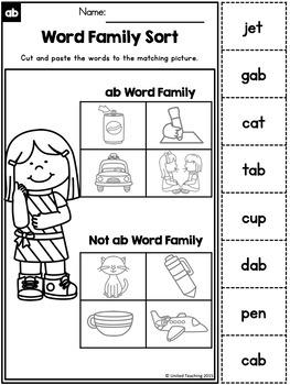 -ab CVC Word Family Word Work