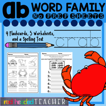 -ab Word Family Worksheets