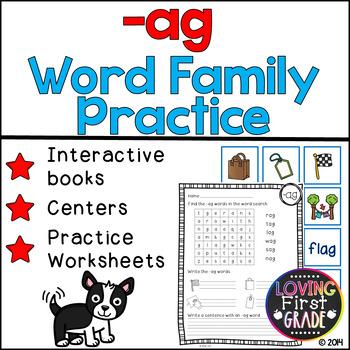 -ag Word Family Pack