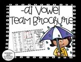 -ai  Vowel Team Brochure