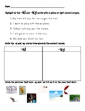 /-ai/ and /-ay/ worksheet