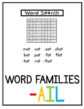 -ail Word Family Pack NO PREP