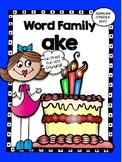 -ake Word Family Activities - No Prep! Word Work!