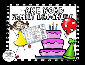 -ake Word Family Brochure - Word Work! Easy to Fold! Easy to Use!