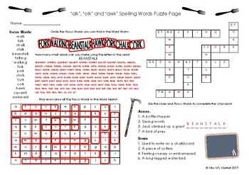 'alk', 'awk' & 'ork' Spelling Puzzle Page