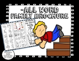 -all Word Family Brochure- Word Work! Easy to Fold! Easy to Use!