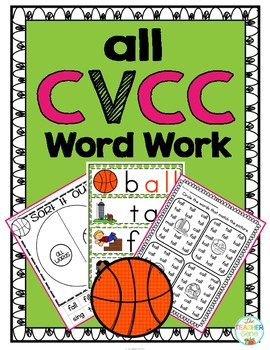 'all' Word Family CVCC Word Work