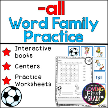 -all Word Family Pack