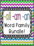 -all,-am,-an  Word Family! Flipbooks, Word Wall Cards & Data Tracking Sheets!