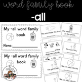 -all word family minibook: cut and paste, word work