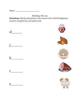 -am Word Family Matching Worksheet