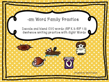 -am Word Family Practice