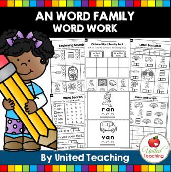 -an CVC Word Family Word Work