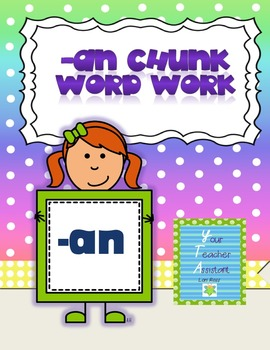 Word Family { -An} Word Work