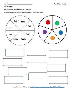 """""""an"""" Color Spin!  Short a Word Family Work"""