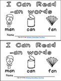 -an Word Family Emergent Reader Kindergarten with Pocket Chart Cards & More