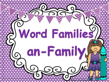 -an Word Family PowerPoint {FREEBIE}