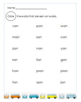 -an Word Family Worksheet Set