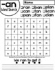 -an Word Family Worksheets