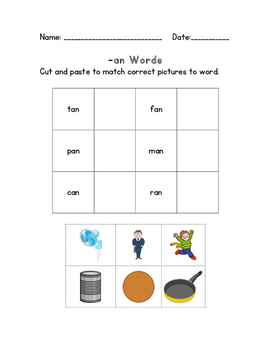 -an Words Matching Sheet *Freebie*
