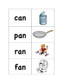 -an & -ap Memory Game