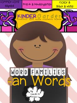 -an word family flip book