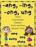 -ang, -ing, -ong, -ung fluency and comprehension
