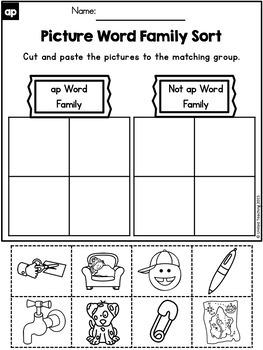 -ap CVC Word Family Word Work